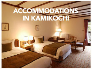 Accommodations in Kamikochi